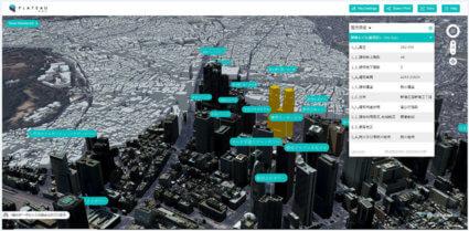 オープンな3D都市モデル「PLATEAU」でまちづくりのDXを加速する —国土交通省 細萱英也氏インタビュー