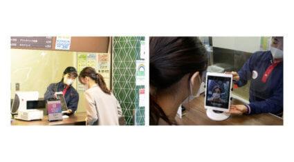 JCBとパナソニック、顔認証による決済サービスの本格展開に向けた検討を開始