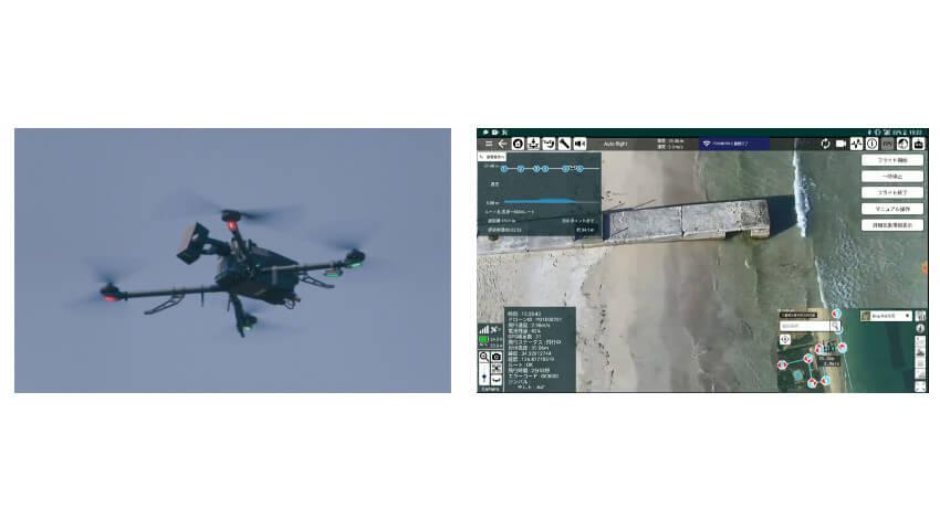 KDDI、ドローン同士の衝突を回避する管制システムを開発