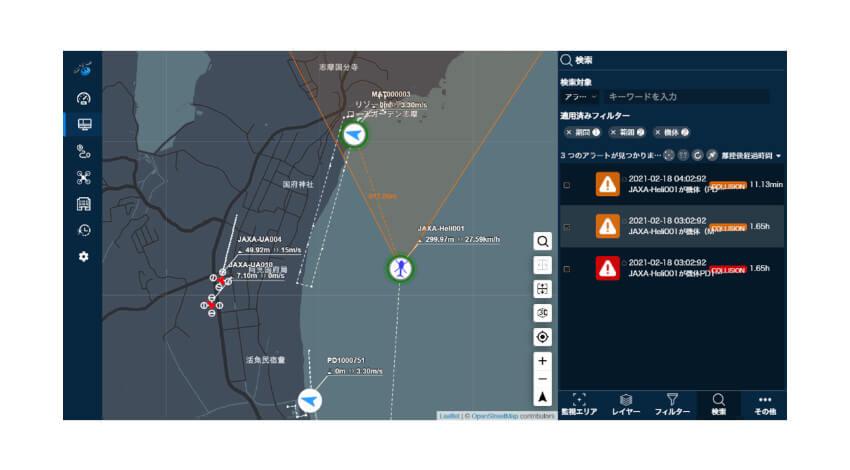 ウェザーニューズ・KDDI・国際航業、災害時の複数のドローンを用いて被害状況把握等を想定した実証実験を実施