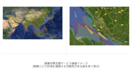 ウェザーニューズ、海運の陸上運航管理者向け座礁対策支援サービス「NAR」を提供開始