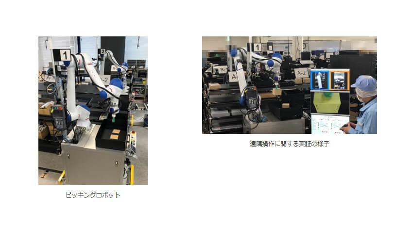 NEC、ローカル5Gを活用し製造現場のリモート化・自働化に向けた実証実験を自社工場で実施