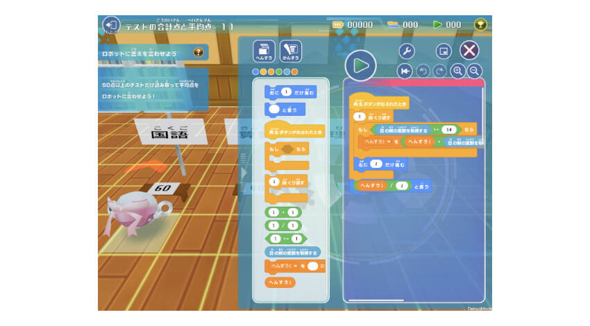 PFN、プログラミング教材「Playgram」にAIによるプログラミングなどを学習するアドバンスモードを追加