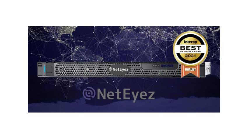 東陽テクニカ、ネットワークトラフィックをユーザーやアプリ単位で解析するネットワーク監視ソリューション「NetEyez」を発売