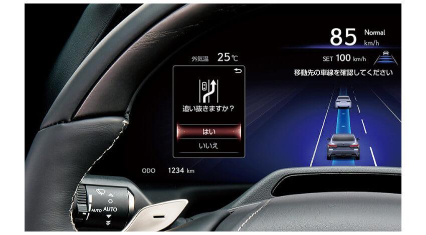 トヨタ、高度運転支援技術の新機能「Advanced Drive」を搭載したLS・MIRAIを発売