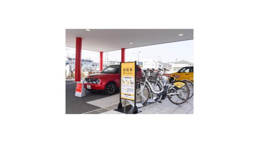 ホンダのカーシェアサービス「EveryGo」、シェアサイクルサービスや小田急電鉄のMaaSアプリと連携