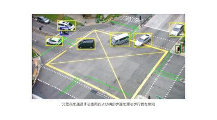 NECソリューションイノベータ、車両認識を中心とした映像解析を行う「FieldAnalyst for Vehicles」を提供開始