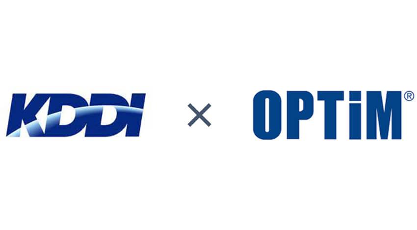 KDDIとオプティム、AIとIoT活用のDX支援商品やビジネスモデル企画で企業のDXを支援する合弁会社「DXGoGo」を設立