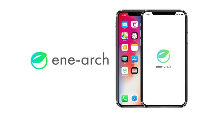 グローバルキャストとNextDrive、家庭内の電力状況を可視化するエネルギー管理システムアプリ「ene-arch」をリリース