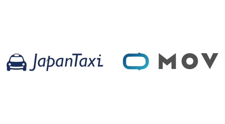 日本交通とDeNA、タクシー配車アプリ等に関する事業を統合