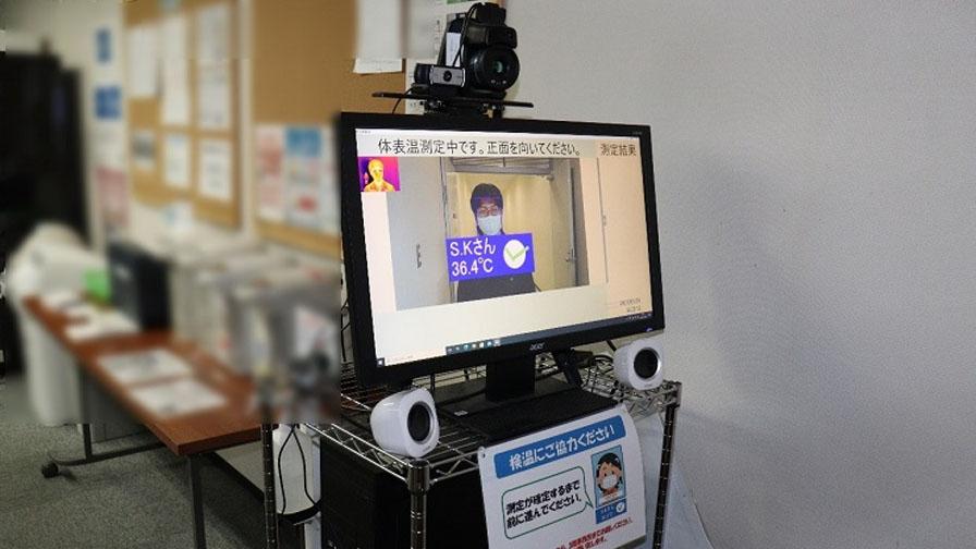 CAC、検温業務の負荷を下げる「顔認識機能付き異常体表温スクリーニングアプリケーション」の導入効果を発表