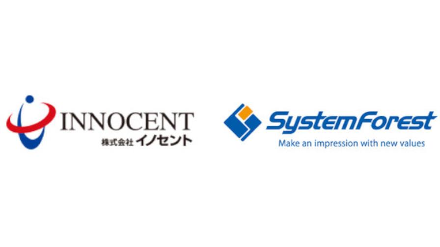 システムフォレストとイノセント、IoT×農畜産関連機器の新たなサービスの提供に向けて協業