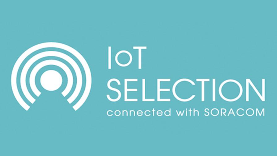 ソラコム他2社、IoTサブスクリプション・マーケットプレイス「IoT SELECTION connected with SORACOM」に3つの新ソリューションを提供開始