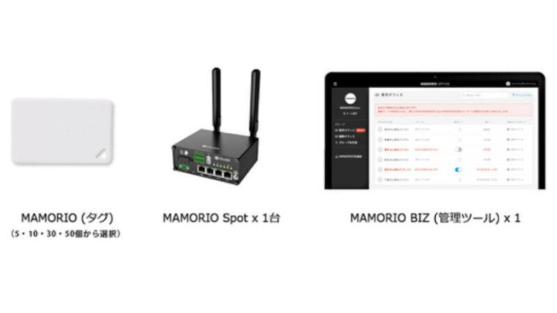 PALTEK、法人向け紛失防止IoTソリューション「MAMORIO Biz」のサブスクリプションサービスを開始