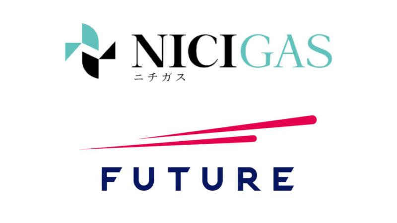 ニチガスとフューチャー、デジタルツイン化システム「ニチガスツイン on DL」を開発