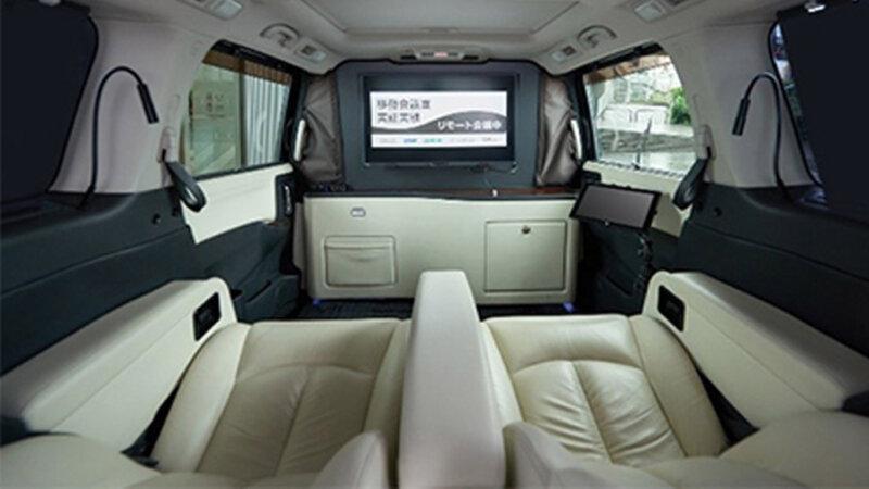 DNP・日産自動車・ゼンリン・ソフトバンク・クワハラ、車内でWeb会議ができる 「移動会議室」の実証実験を実施