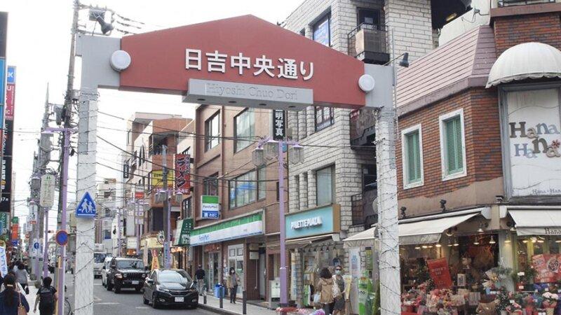 横浜市、IоT製品・サービスの試験導入を推進する「I・TOP横浜ラボ」にて店舗の混雑状況を可視化する「VACAN Maps」を日吉商店街に導入