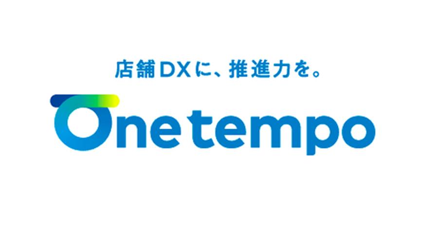 電通アイソバー、店舗DXのプロジェクト立ち上げから運用支援までを行う新サービス「One Tempo(ワン テンポ)」を提供開始