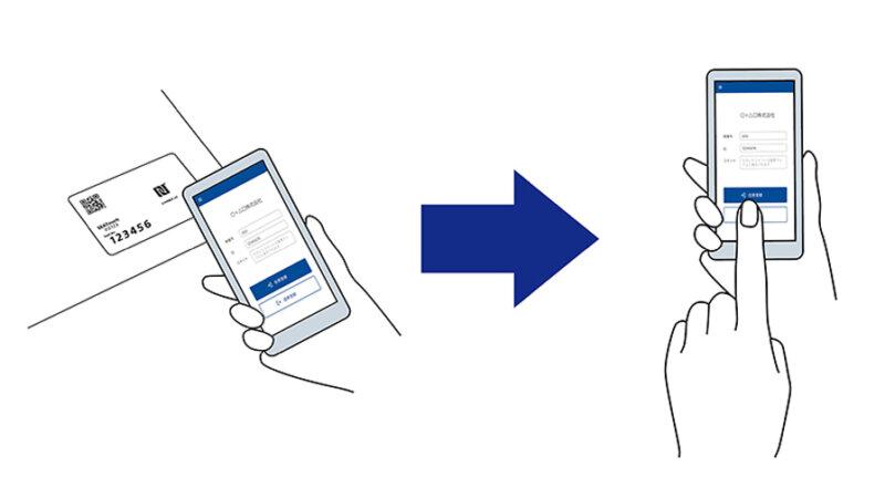 ソニー、非接触ICカード技術 FeliCaを活用した座席管理ソリューション「SEATouch」の提供開始