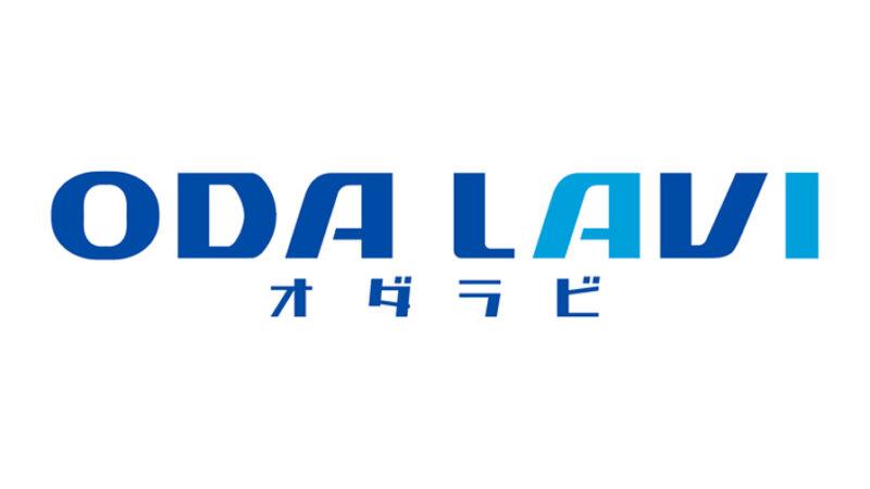 小田急不動産他2社、AIマンション管理サービス「ODA LAVI(オダラビ)」を自社マンションに導入