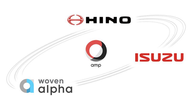 ウーブン・アルファ、いすゞ、日野、自動運転普及に向け自動地図生成プラットフォーム「AMP」の活用検討を開始