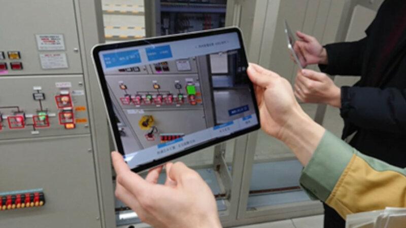 プレミアムアーツ・PTC・中部電力、ARを活用して電力設備の操作支援に関する検証を実施