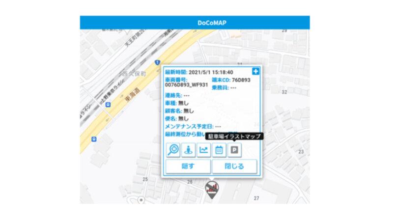 「docomap Trailer」で表示される地図画面