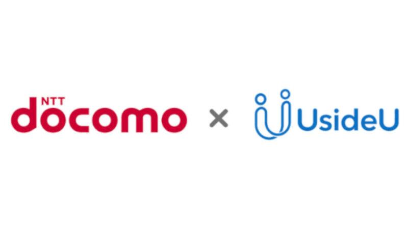 ドコモとUsideU、リモート接客ソリューション「TimeRep」を法人向けに販売開始