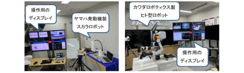 ヤマハ発動機・ドコモ他4者、ORiNと5Gを活用して複数メーカーの産業用ロボットを1つのソフトウェアで遠隔操作する実証実験を実施