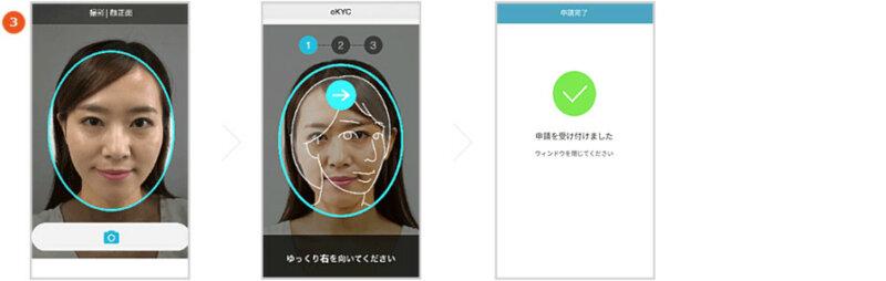 KDDI、郵送での端末下取りにおける本人確認にオンラインで完結するeKYCを導入開始