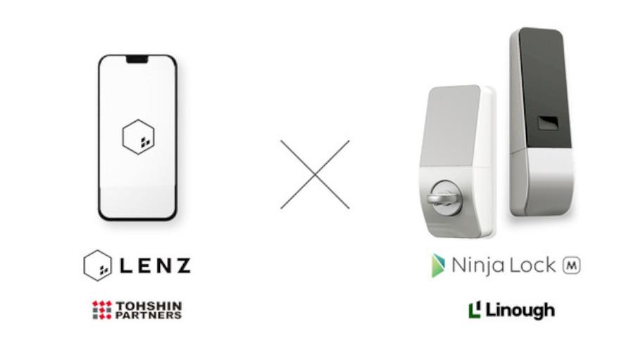 ライナフとトーシンパートナーズ、スマートロック「NinjaLockM」と入居者アプリ「LENZ」のAPI連携を開始