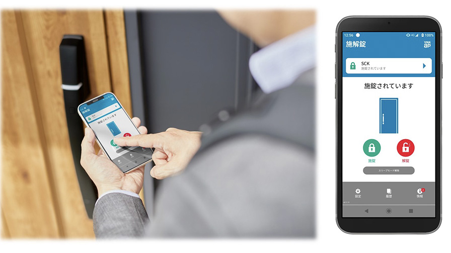 YKK AP、電気錠一体型の玄関ドア「スマートドア」に顔認証・スマートフォン鍵などを追加