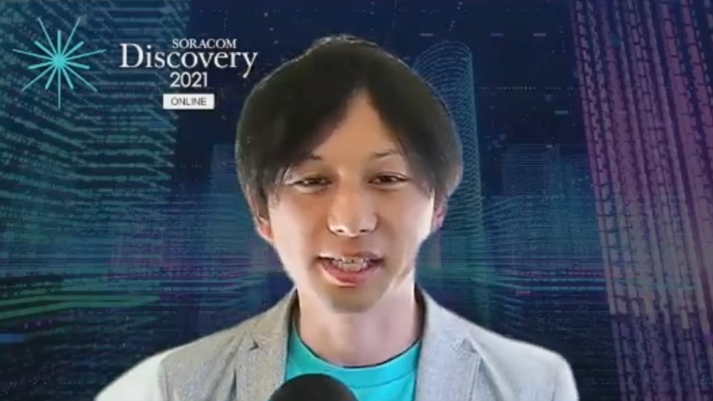 株式会社ソラコム 最高技術責任者 安川健太氏