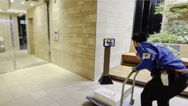ビットキー・佐川急便、オートロックマンションで顔認証を活用した「置き配」の実証実験を実施