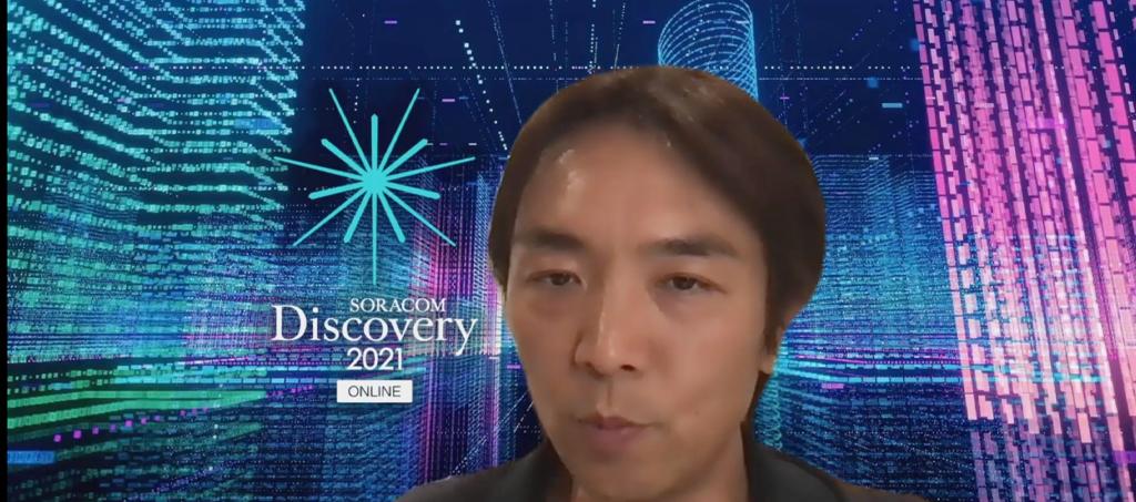 WiL, LLC CEO 伊佐山 元
