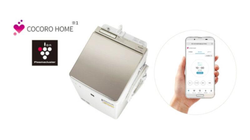 シャープ、スマートフォンから予約時間の変更等が可能なプラズマクラスター洗濯乾燥機「ES-PW11F」を発売