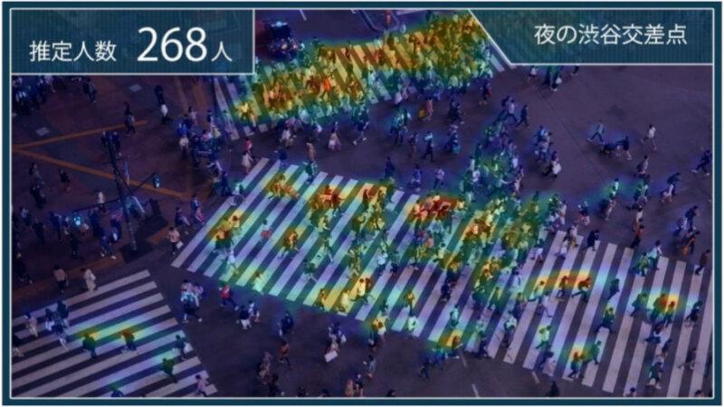 ドコモとRidge-i、夜間・屋外の人数測定ができる混雑状況測定AIを取り扱い開始