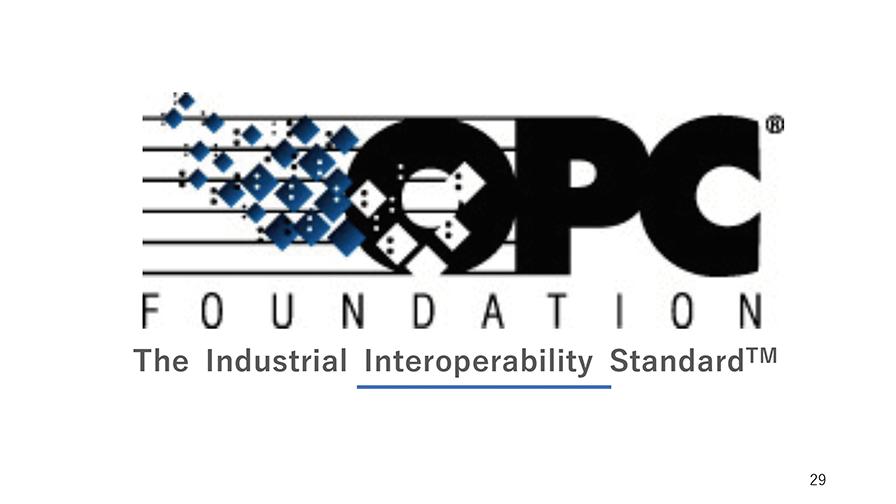 「OPC UA」の普及を行うOPC Foundationのロゴ。産業界の相互運用標準になることを目指している。