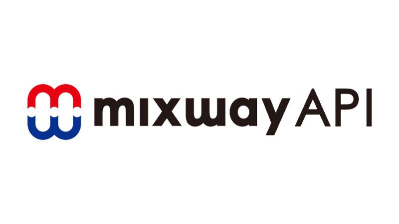 ヴァル研究所、「mixway API」と「LINE API」を組み合わせたMaaS×イベントデモアプリを発表