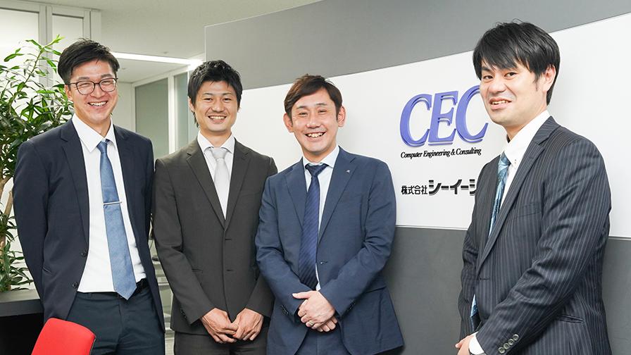 企画から運用まで「製品のIoT化」を包括的に支援する、CECの新サービス「ANIoT(エニオット)」 ―CECインタビュー