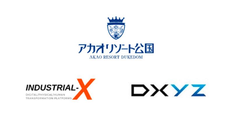 アカオリゾート、INDUSTRIAL-Xと協業し、ホテルのDXを推進