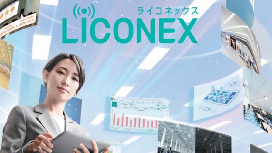アイリスオーヤマ、無線制御システム「LiCONEX」を活用したIoTサービス提供による企業連携を強化