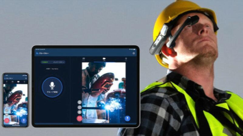サイエンスアーツの「Buddycom」とNSWの「RealWear」が連携、音声でスマートグラスを操作し映像と会話で現場を遠隔支援