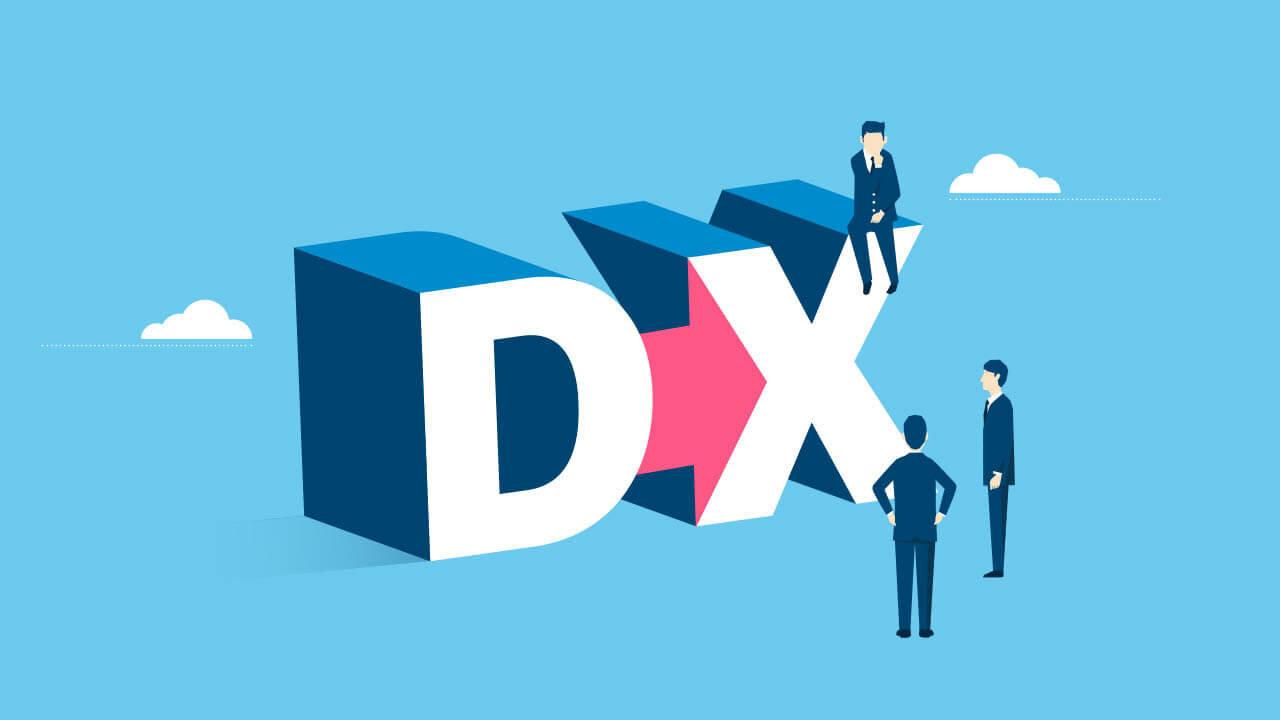 なぜDX人材が、必要なのか?