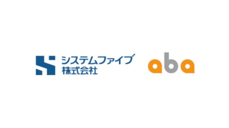 abaとシステムファイブ、排泄ケアシステム「Helppad」とIoT見守りシステム「すいすいケア」の連携開始