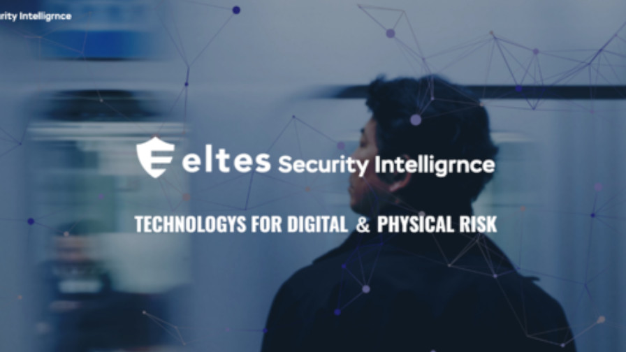エルテスセキュリティインテリジェンスとビーブリッジ、ARナビゲーション技術を用いた警備員誘導の実証実験を開始