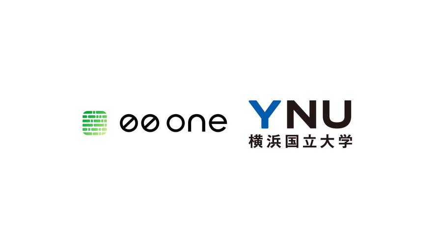 ゼロゼロワンと横浜国立大学、閉域網におけるIoT機器可視化の実証に向けた共同研究を開始