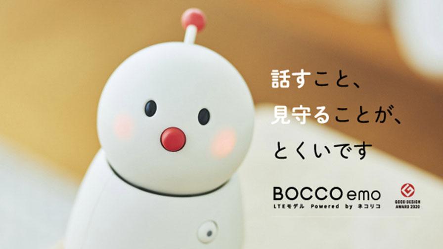 ネコリコ、共感型コミュニケーションロボット「BOCCO emo LTEモデル Powered by ネコリコ」に新プラン