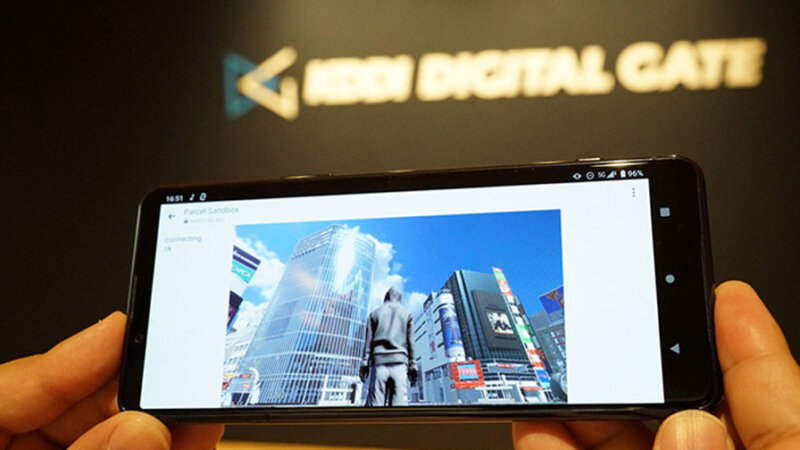KDDI、5GとAWS Wavelengthを活用してスマートフォンでデジタルツインを体験できるVR実証実験を実施