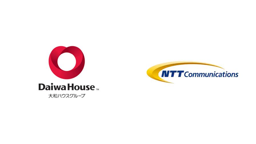NTT Com、「倉庫環境監視IoTソリューション」を大和ハウス工業の物流施設にて運用開始